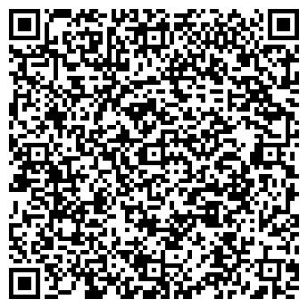 """QR-код с контактной информацией организации """"Полигон"""""""
