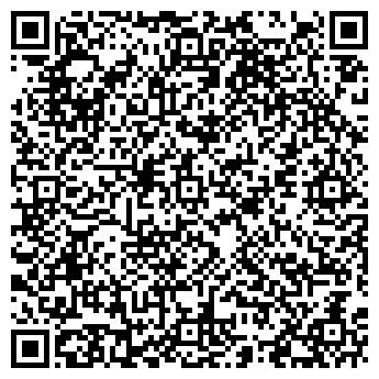 QR-код с контактной информацией организации ЭРА, ЖСК