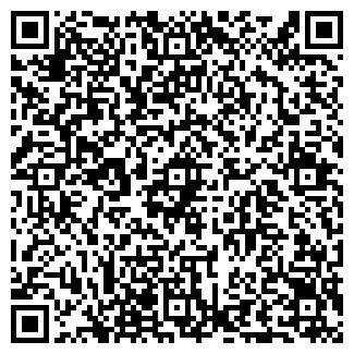 QR-код с контактной информацией организации 4-Й РАЙОН МКС