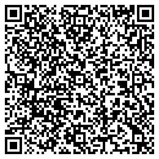 QR-код с контактной информацией организации Ричмэн