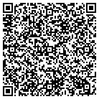 QR-код с контактной информацией организации КАМИЛАСС ГК