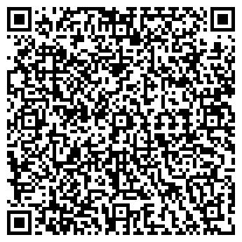 """QR-код с контактной информацией организации """"Аладдин"""""""