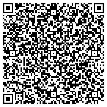 """QR-код с контактной информацией организации """"Рябинка"""""""