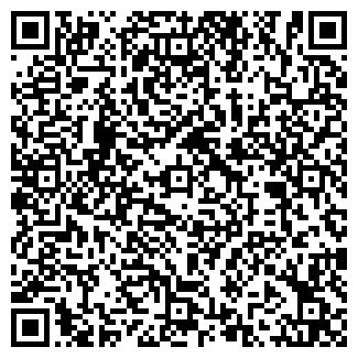 QR-код с контактной информацией организации ФОРЕМА