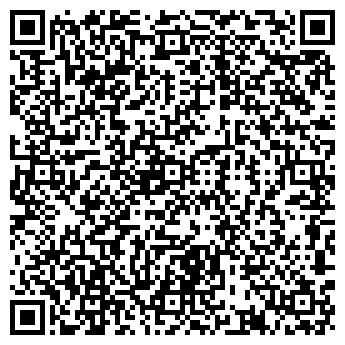 QR-код с контактной информацией организации РЕНОТАЙМ