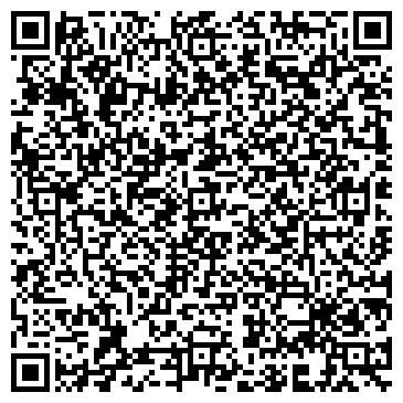 QR-код с контактной информацией организации ООО Дорожный сервис