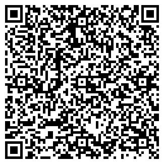 QR-код с контактной информацией организации ХОНДА КУДРОВО