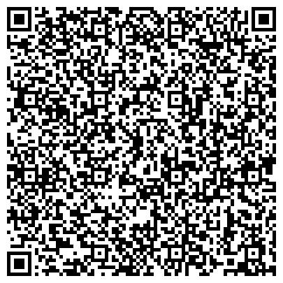 """QR-код с контактной информацией организации """"Fusion Plaza"""""""