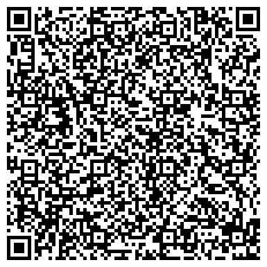 QR-код с контактной информацией организации ООО Центр технической аттестации и обучения