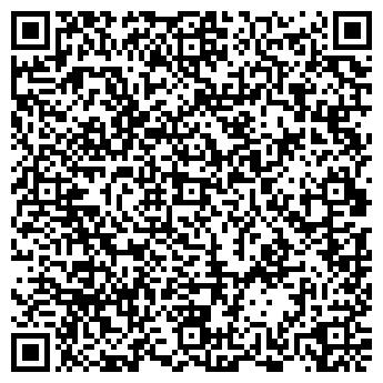QR-код с контактной информацией организации СТАРАЯ МЕЛЬНИЦА