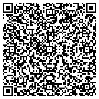 QR-код с контактной информацией организации БАЛЬЗАМ