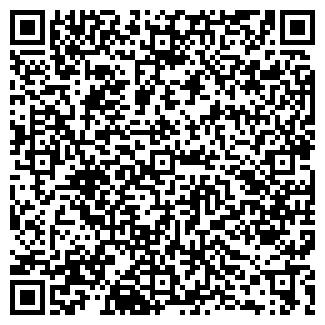 QR-код с контактной информацией организации ЗОД