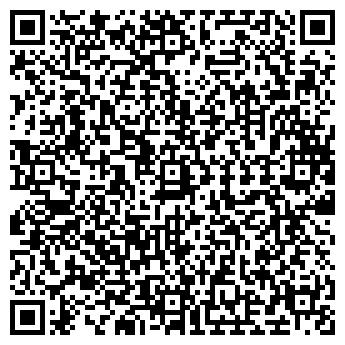 QR-код с контактной информацией организации ПАЛЕО