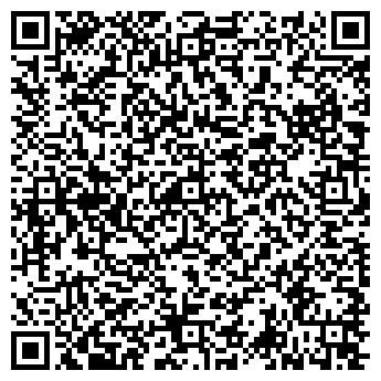 QR-код с контактной информацией организации ШКОЛА № 838