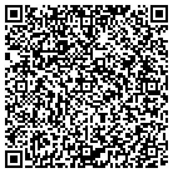 QR-код с контактной информацией организации ШКОЛА № 1750