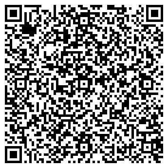 """QR-код с контактной информацией организации """"Треугольник"""""""