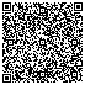 QR-код с контактной информацией организации ЭПОС, ШКОЛА