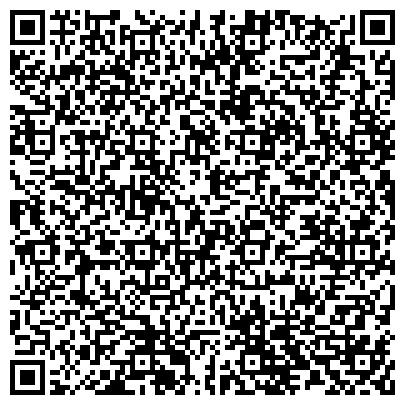 QR-код с контактной информацией организации ТУСУР, Томский государственный университет систем управления и радиоэлектроники