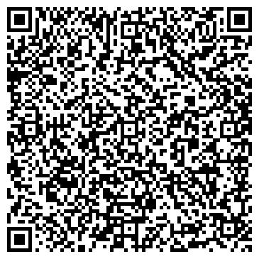 QR-код с контактной информацией организации БАКИНСКИЙ БУЛЬВАР