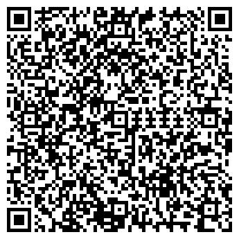 QR-код с контактной информацией организации БЕЛАЯ НОЧЬ