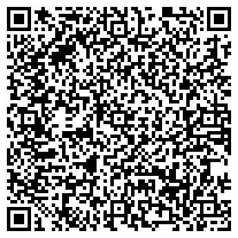 QR-код с контактной информацией организации Босс