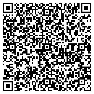 QR-код с контактной информацией организации ПЕНА