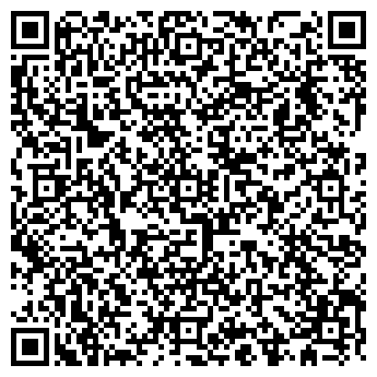 QR-код с контактной информацией организации ДЕТСКИЙ САД № 532