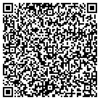 QR-код с контактной информацией организации ДОЛИНА ГРЁЗ