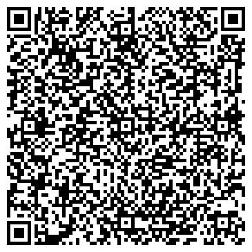 QR-код с контактной информацией организации ДЕТСКИЙ САД № 2272