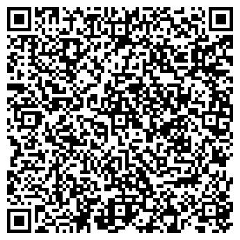 QR-код с контактной информацией организации ДЕТСКИЙ САД № 654