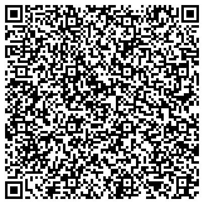 QR-код с контактной информацией организации ООО Центр сертификации и консалтинга