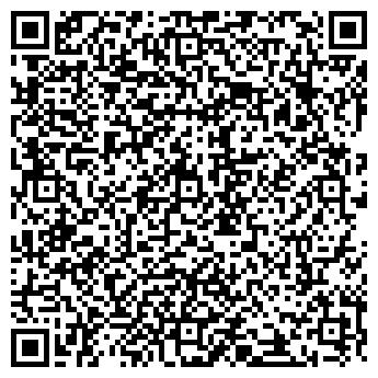 QR-код с контактной информацией организации ДЕТСКИЙ САД № 484