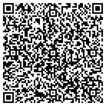 QR-код с контактной информацией организации ДЕТСКИЙ САД № 2248