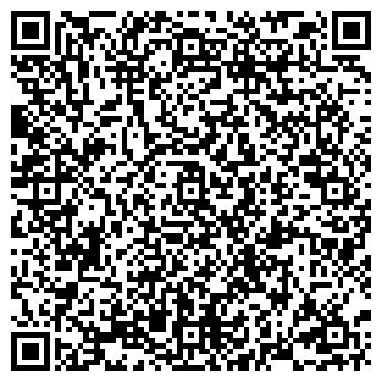 """QR-код с контактной информацией организации """"Гавань"""""""