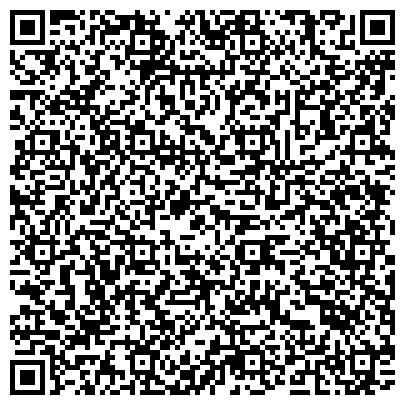 QR-код с контактной информацией организации ФГУП МОСКОВСКИЙ МЕЖРАЙОННЫЙ СОРТИРОВОЧНЫЙ ПОЧТАМТ № 3