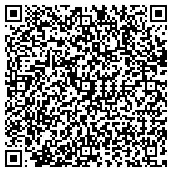 QR-код с контактной информацией организации Прикубанский