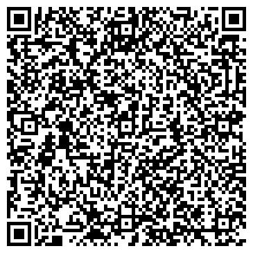 QR-код с контактной информацией организации Сальса-Клуб