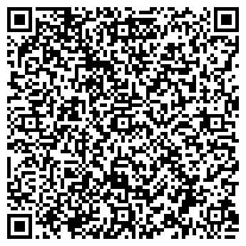 QR-код с контактной информацией организации ООО ГРАНДСТРОЙ