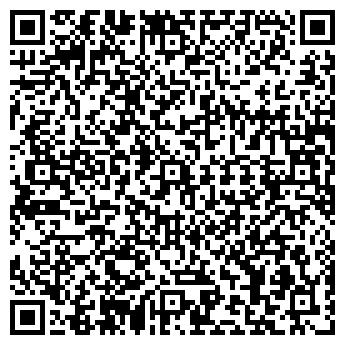 QR-код с контактной информацией организации ОДС № 296