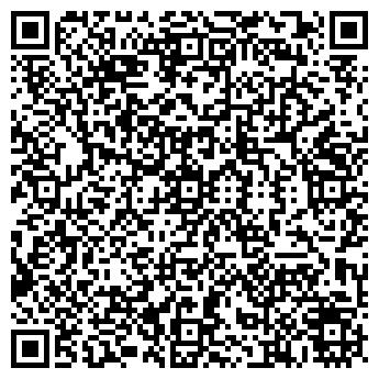 QR-код с контактной информацией организации ОДС № 299