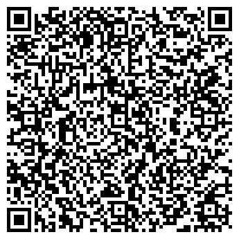 QR-код с контактной информацией организации ОДС № 300