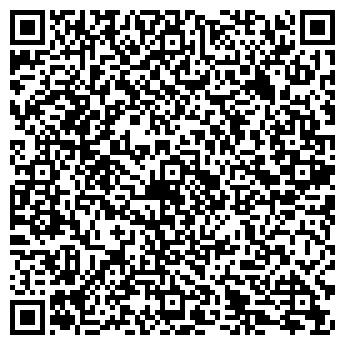 QR-код с контактной информацией организации ОДС № 301