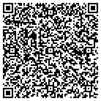 QR-код с контактной информацией организации ОДС № 302
