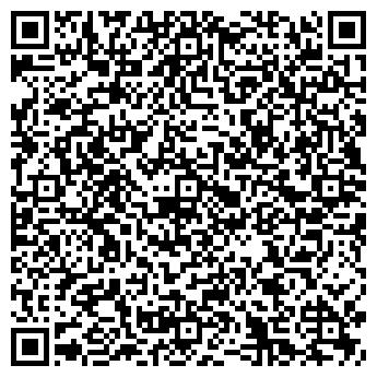 QR-код с контактной информацией организации ООО ПОЙМА ЭПП