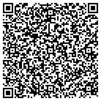 QR-код с контактной информацией организации ООО СТРОЙЛИДЕР