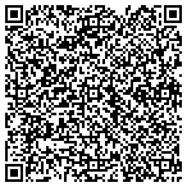 """QR-код с контактной информацией организации """"Старая Лампа"""""""