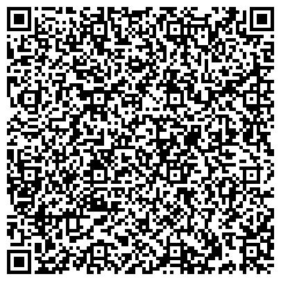 QR-код с контактной информацией организации ОБЩЕСТВЕННЫЙ ПУНКТ ОХРАНЫ ПОРЯДКА № 53