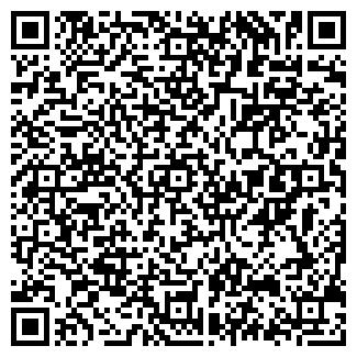 QR-код с контактной информацией организации АЙБОЛИТ+