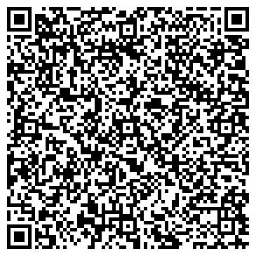 """QR-код с контактной информацией организации Фирменный магазин  """"Samsung"""""""