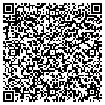 QR-код с контактной информацией организации АНТАРИЯ